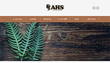 AHS- Ariki Hula Studioさま