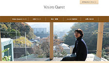 Vision Questさま